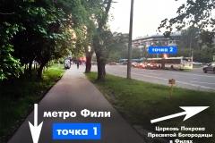 avtoshkola-fili1