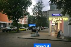 avtoshkola-fili3
