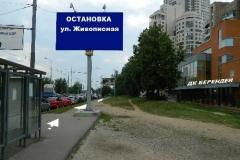avtoshkola-polegaevskaya1