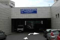 avtoshkola-polegaevskaya4