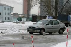 Автошкола СЗАО, ЗАО - г.Москва