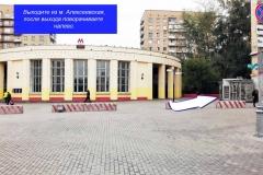 1_foto_aleks_shema_prohoda