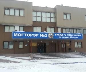 1427107905_avtoshkola_gibdd_mogtoperno2