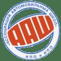 Ассоциация автошкол ААШ