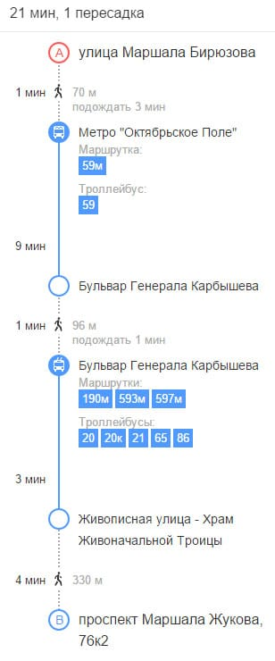 avtoshkola_na_oktyabrskom-pole_0