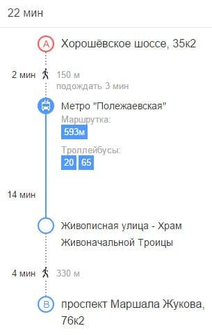 avtoshkola_na_polegaevskoy_0